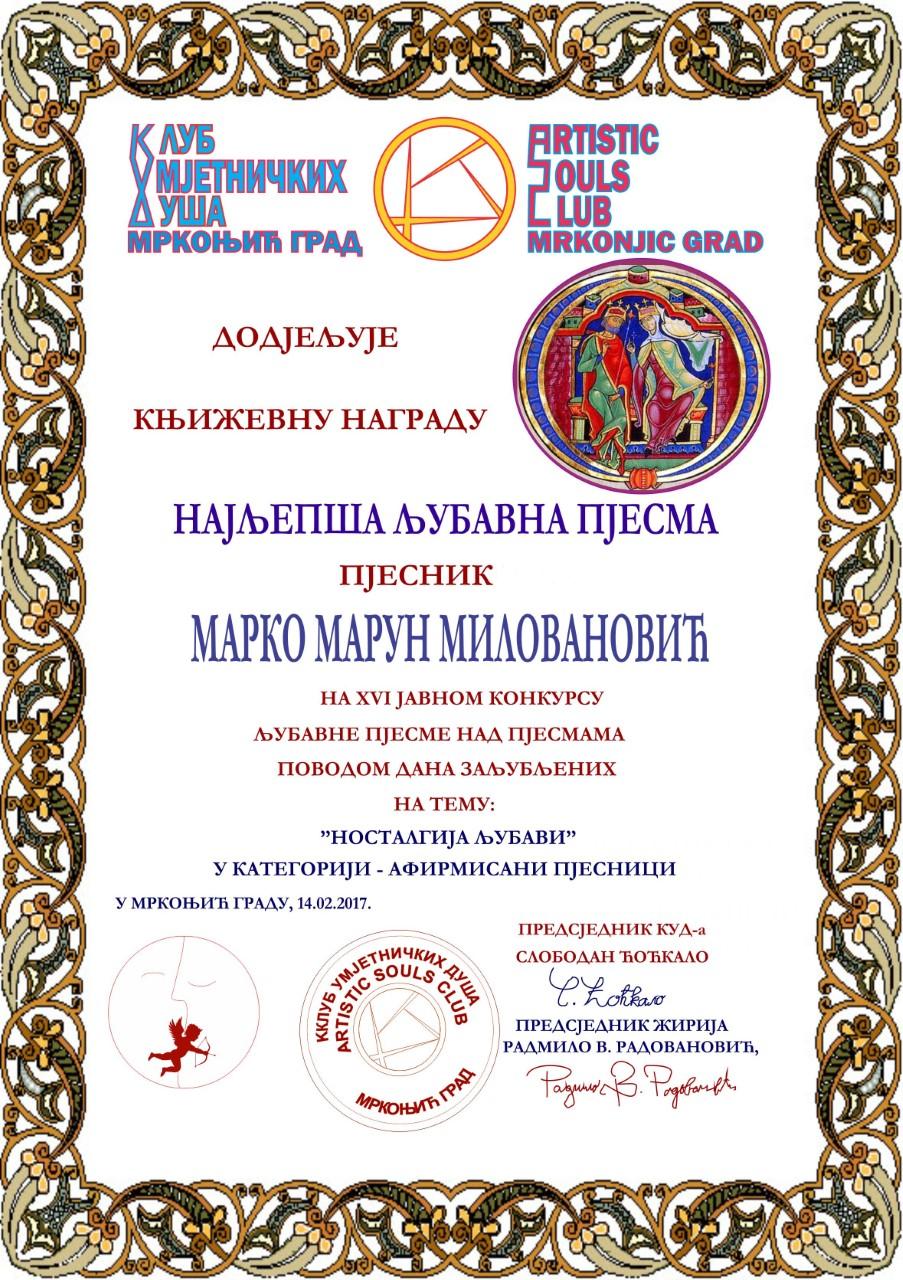nagrada za marka