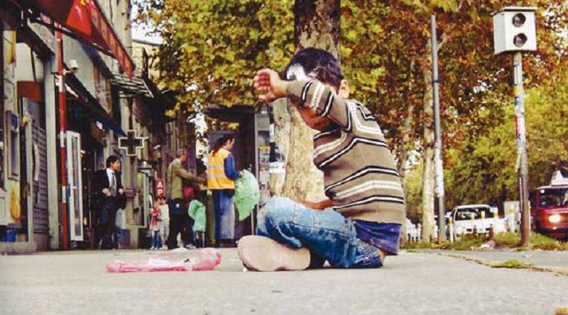 djeca na ulici