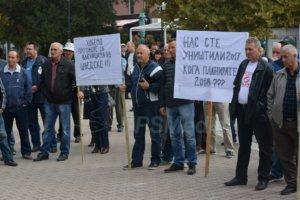 Protest malinara u Bratuncu