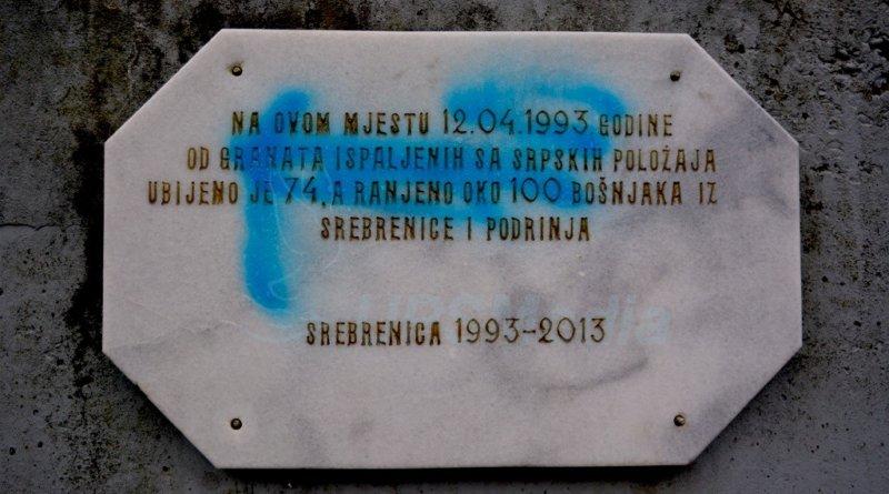 Spomen ploca igraliste Srebrenica
