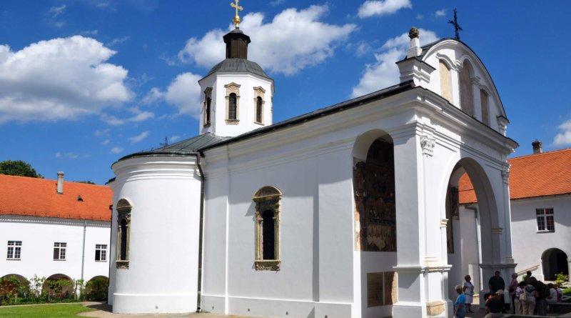 Krusedol manastir