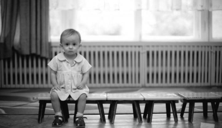Sirocad Napustena djeca