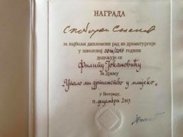 Nagrada Slobodan Selenić