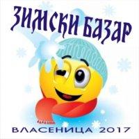 Zimski Bazar Vlasenica