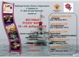 Festival ruskog filma Bratunac