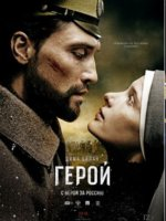 Festival ruskog filma