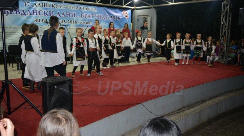 Dani kulture i sporta Bratunac