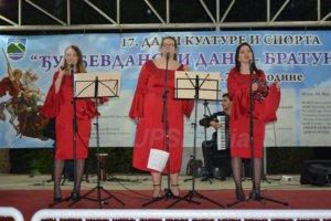 Muzički sastava Katera Istočno Sarajevo