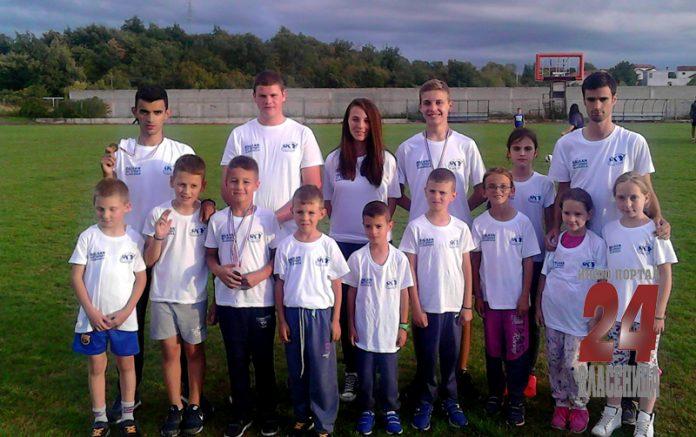 Atletski klub Vlasenica